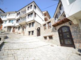 Villa & Winery Mal Sveti Kliment