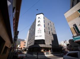Dae Sung Kwan Hotel