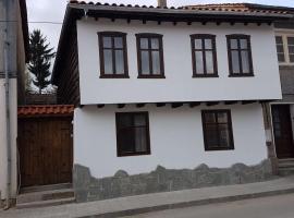 Къща за гости Стръмена