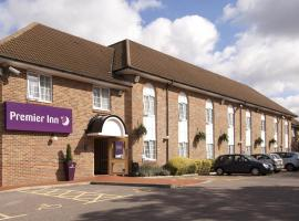 Premier Inn London Greenford