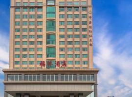 Fu Qiao Hotel