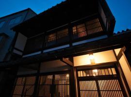 Kanazawa Guest House East Mountain, affittacamere a Kanazawa