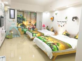 LOVE Theme Apart Hotel