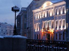 Пушка ИНН, отель в Санкт-Петербурге, рядом находится Здание Адмиралтейства