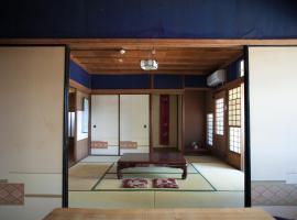 Kanazawa TABI-NE