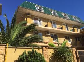 Oranzhevoye Nebo Guest House