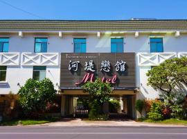 The Riverside Hotel & Motel