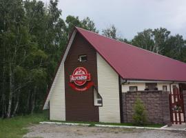 AlpenHof, ski resort in Yakty-Kul