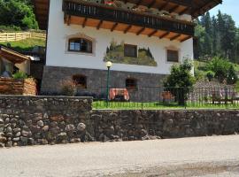Albergo Garni' Laura, hotel near Malga, Baselga di Pinè