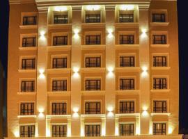 City Tower Hotel, hotel near Aqaba Fort, Aqaba
