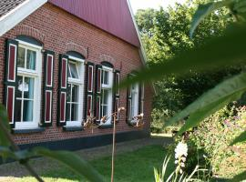 Huusken op de Kamp, hotel near Aalten Station, Aalten