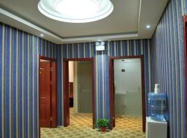 Xianyang Airport Changle Business Inn
