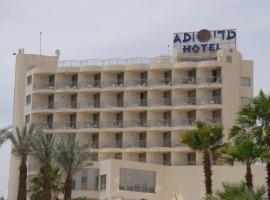 Adi Hotel
