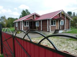 Guest House Melnitsa