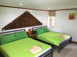 Taosha Suites Hotel
