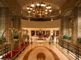 Los 10 mejores hoteles de 5 estrellas de Provincia de Lima ...