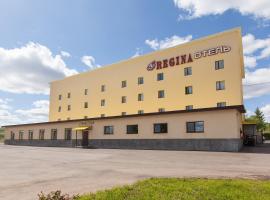 Отель Регина Мамадыш
