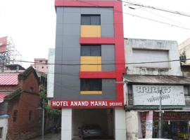 Anand Mahal Hotel