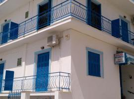Hotel Bacomitros