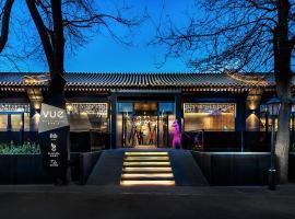 VUE Hotel Hou Hai, Beijing