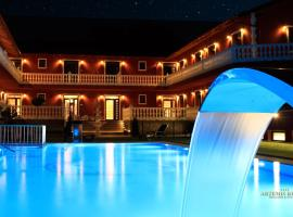 Artemis Resort Wellness Hotel