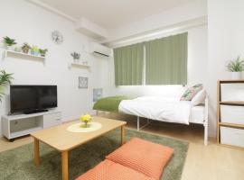 HG コーズィー ホテル 22