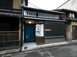 さと居 鉄仙 SATOI TESSEN Omiya-Gojo