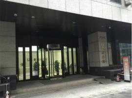 Xinjinshan Fengyuan Hotel