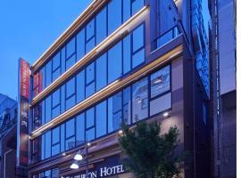 Centurion Hotel&Spa Ueno Station
