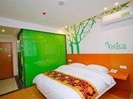 Vatica Beijing Miyun West Guoyuan Street Hotel