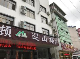 Xun Shan Lou Hotel