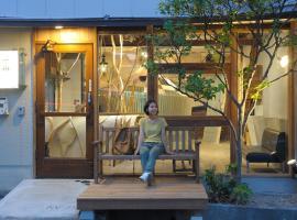 神戸ゲストハウス萬家、神戸市のゲストハウス