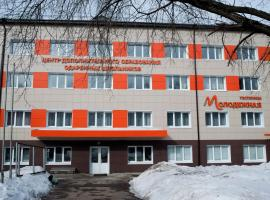 Гостиница Молодежная