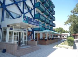 Rodopi Hotel, hotel in Plovdiv