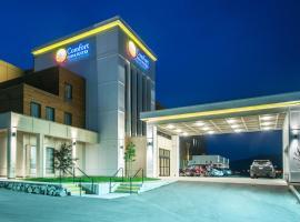 Comfort Inn & Suites Merritt