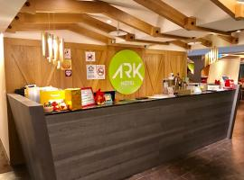 Ark Hotel - Changan Fuxing