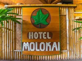 ホテル モロカイ
