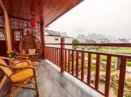 Xiang Xie Li Vacation Hotel