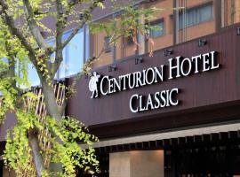 Centurion Hotel Classic Nara Station
