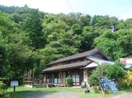 Freestyle Guesthouse Matsuba