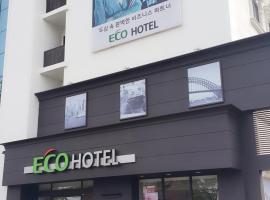 에코 호텔