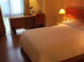 Home Inn Shanghai Pudong Airport Chenyang Road