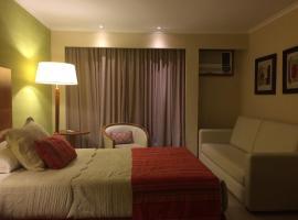فندق كوندادو كازينو باسو دي لا باتريا