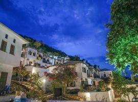 Pilio Holiday Club, hotel in Tsagarada