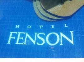 호텔 펜슨