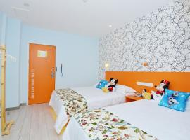 Lijing Selected Hotel Shanghai