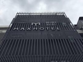 MAX Hotel Subang Jaya