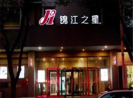 Jinjiang Inn Yinchuan Gulou Buxingjie