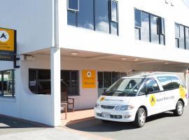 Airport Motor Lodge, motel in Wellington