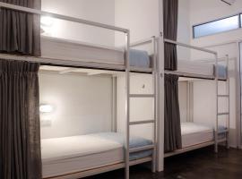 The Bridge Loft Dormitory